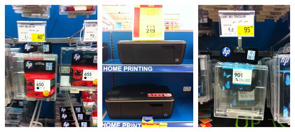 Printer cartridge conspiracy
