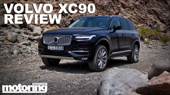 Volvo XC90 YouTube review