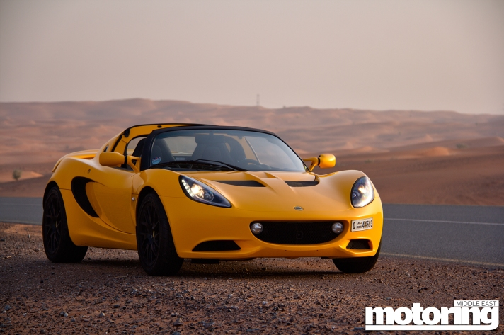 Lotus Elise video review
