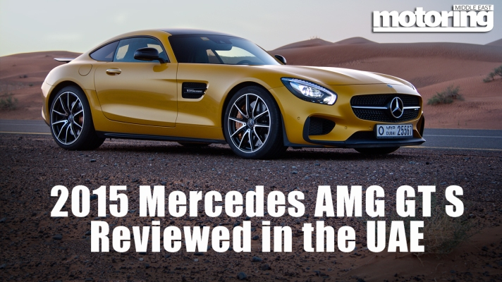 Mercedes AMG GT S video review