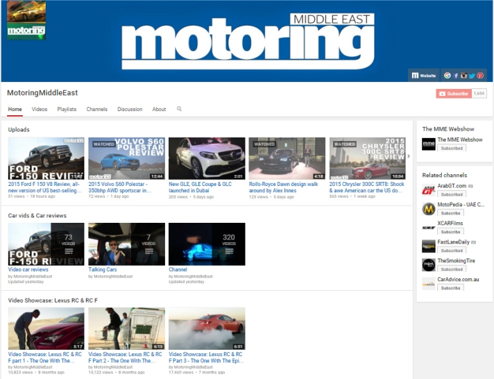 Motoring Middle East on YouTube