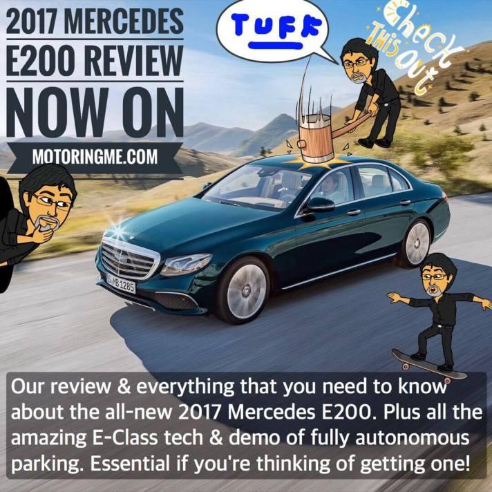 2017 Mercedes E-Class Review