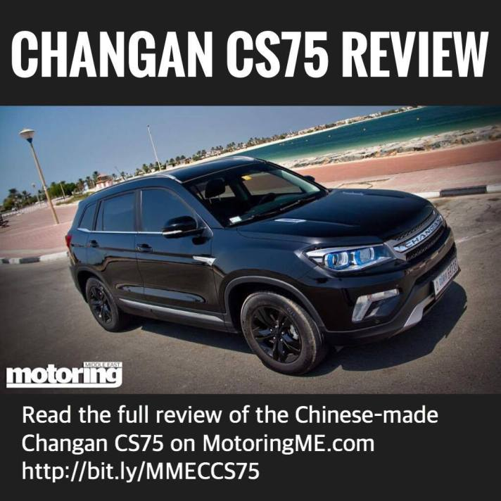 Changan CS75 review on MotoringME.com