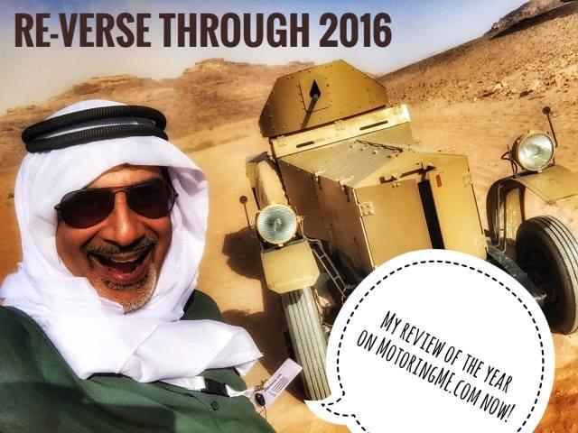 Motoring Re-Verse through 2016