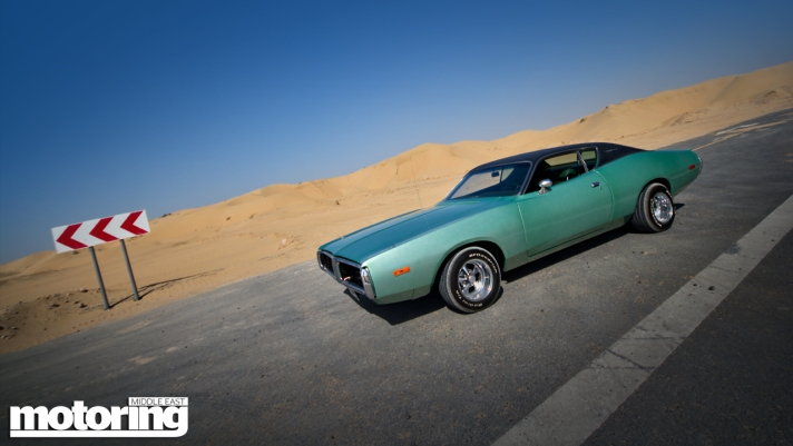 1973 Dodge Charger