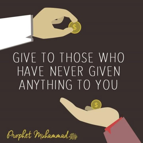 Give to those who have never given to you