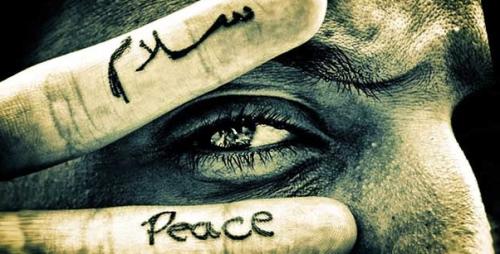 salam peace