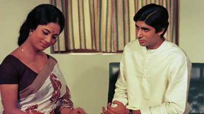 Anand 1971