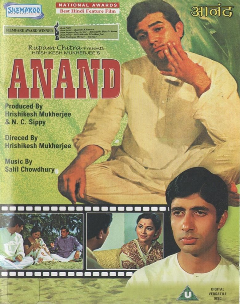 Image result for rajesh khanna anand movie poster