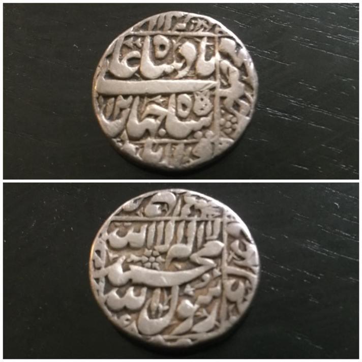 old mughal era coin
